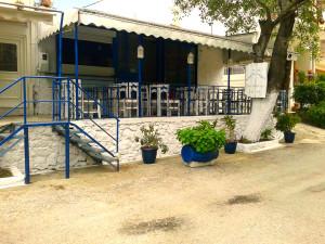 Restoran Balkonaki Megali Amos Skiatos