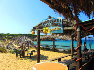 Plaža Elias Skiatos Grčka